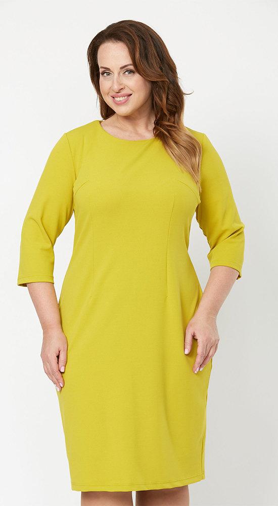 желтое платье большого размера фото нам завтра
